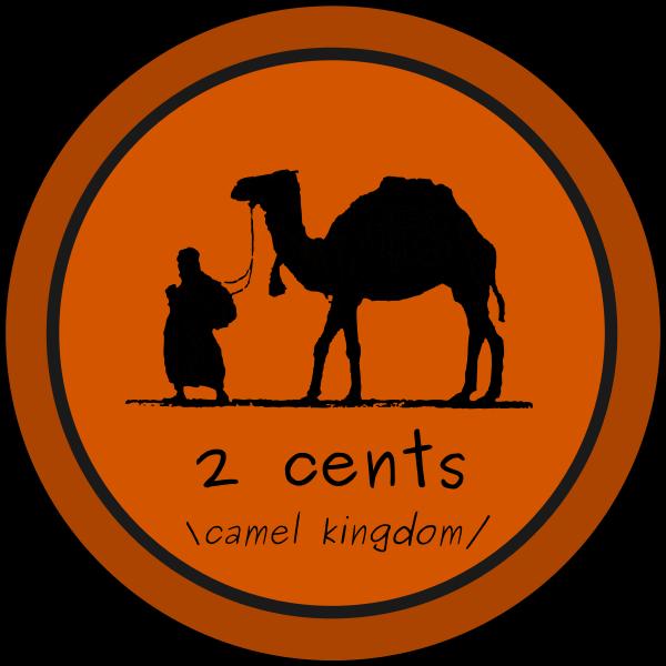 nocoiner logo